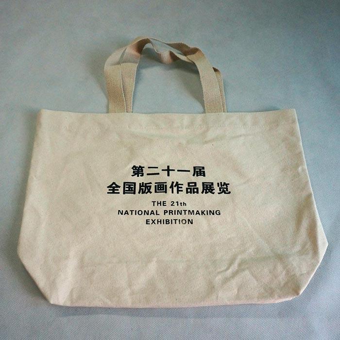 帆布袋供应 帆布袋公司 渝艺箱包 帆布袋电话