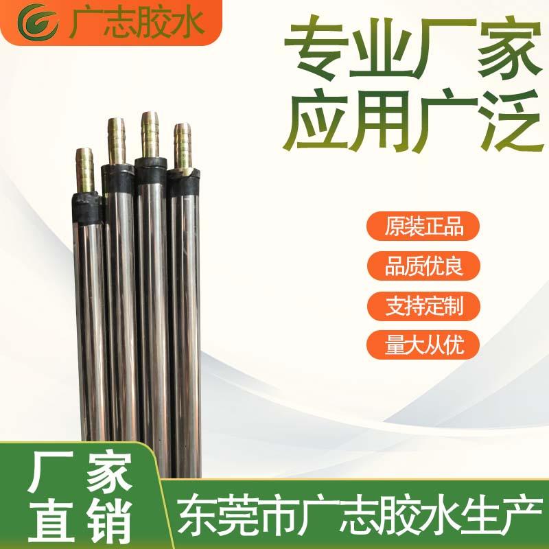 滴胶管厂家-彩钢板机器滴胶管配件供应