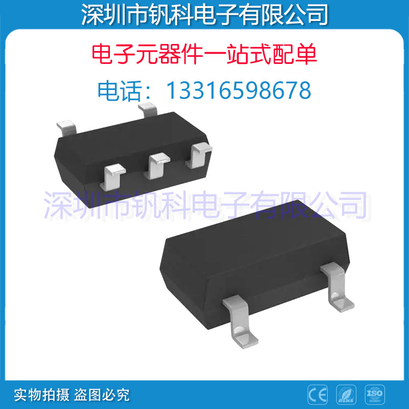 供应500mA大电流稳压IC AP2112K-3.3TRG1