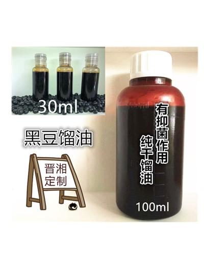 纯天然无添加黑豆馏油哪个品牌好 古法干馏油