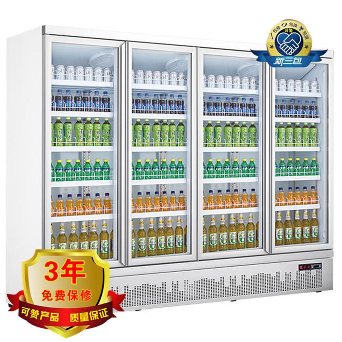 商用玻璃门冰柜性能稳定 玻璃门冰柜进口配置