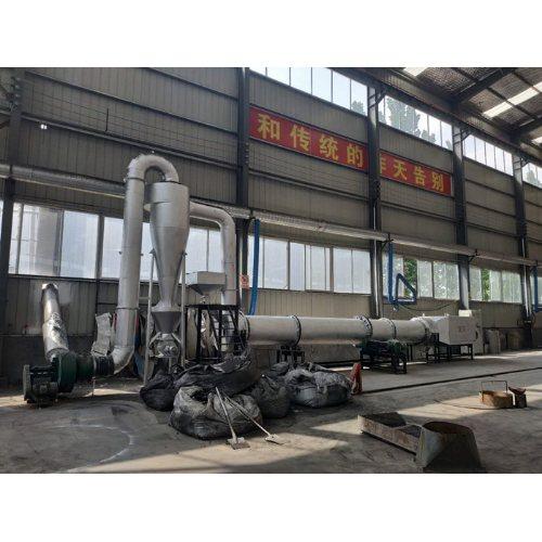 供应滚筒烘干机图片 宝阳干燥 滚筒烘干机生产厂家