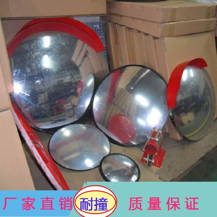 江门市白水带斜坡慢行可视广角镜圆形凸面反光镜质量保证