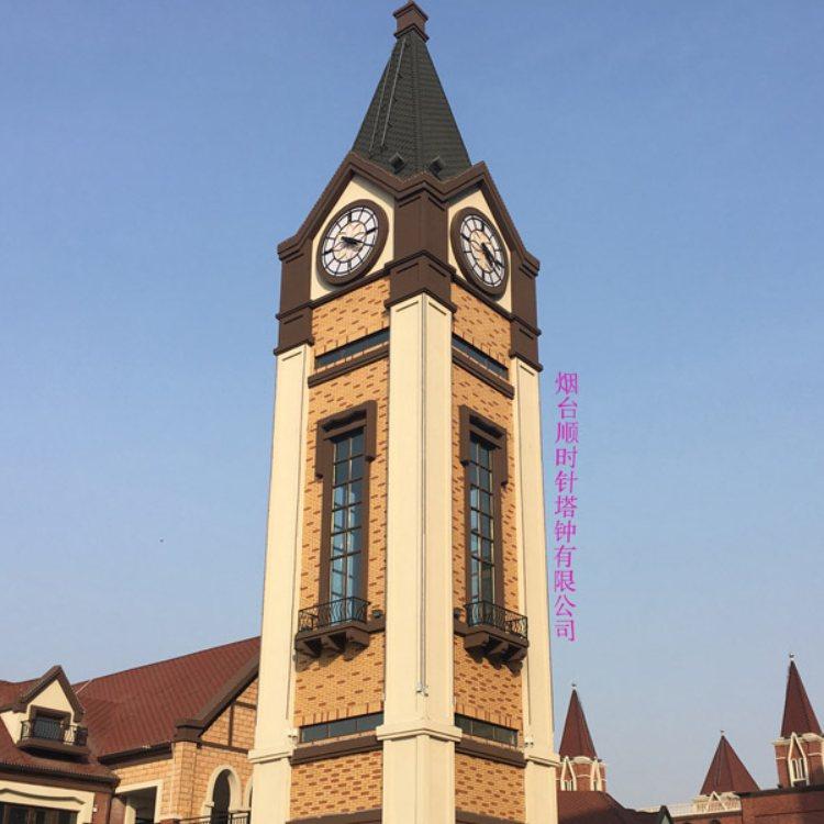 建筑塔钟养护 顺时针二针建筑塔钟定制安装
