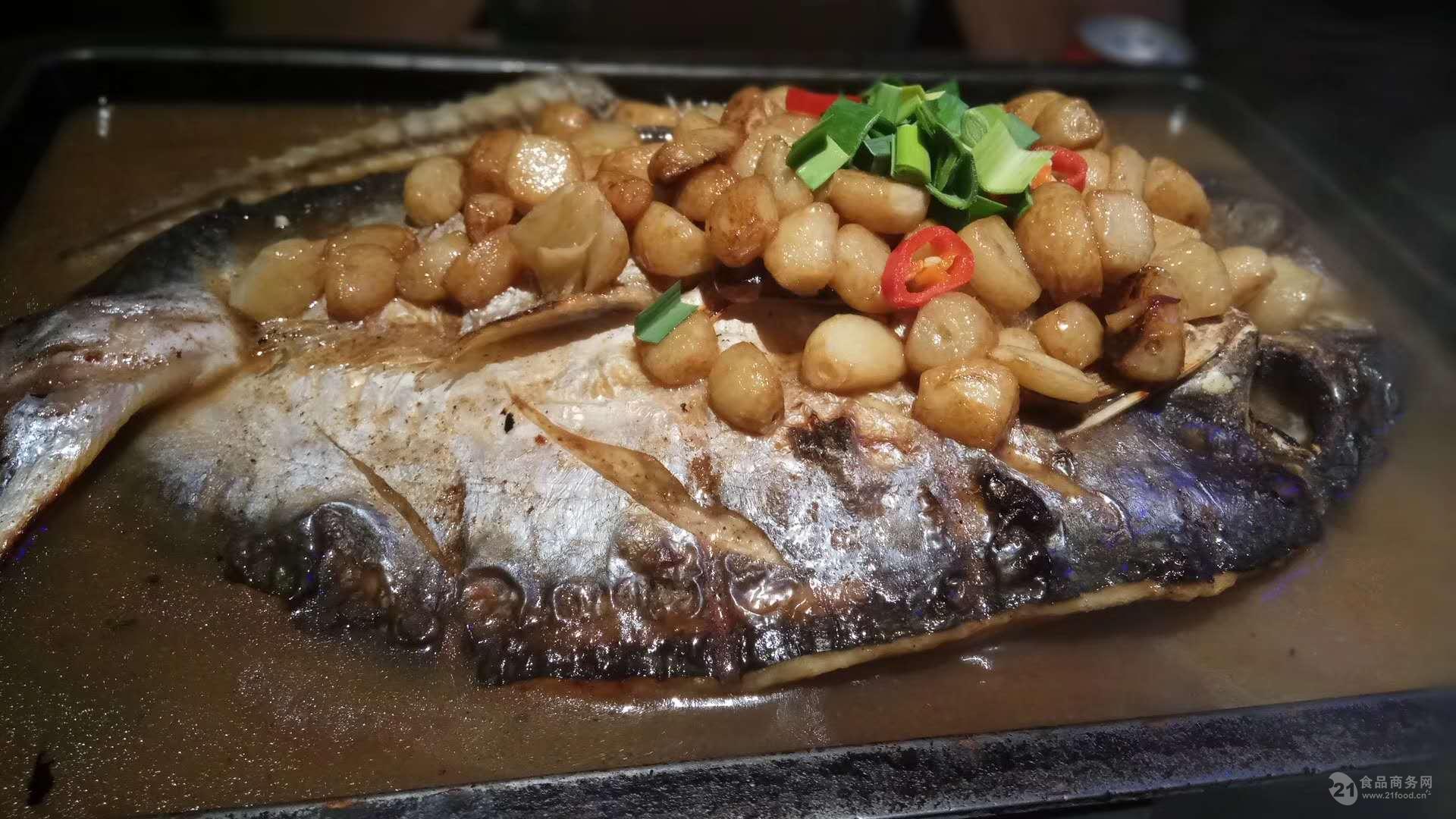 味远红芳实力厂家直销酱香烤鱼料批发孜然烤鱼酱料餐饮调料
