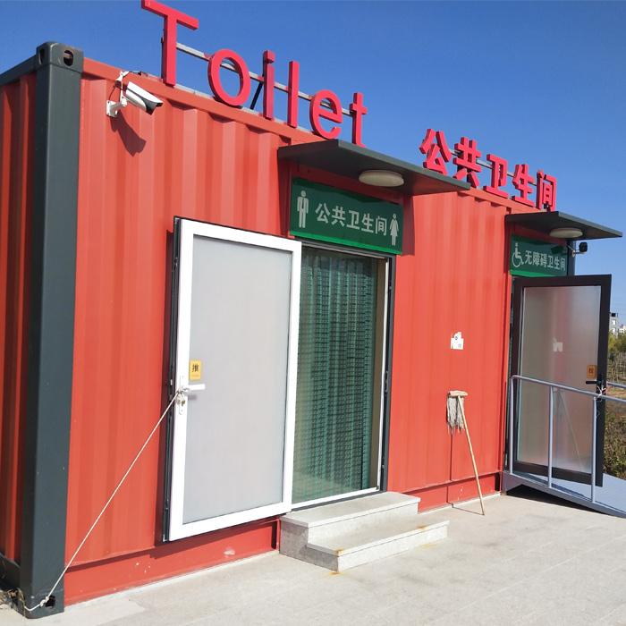 中石集团 移动厕所 移动厕所 移动厕所供应