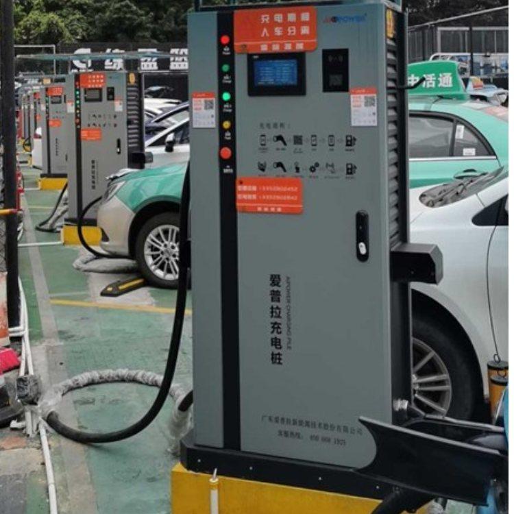 电动充电桩招商 充电桩招商 汽车充电桩招商条件 爱普拉充电桩