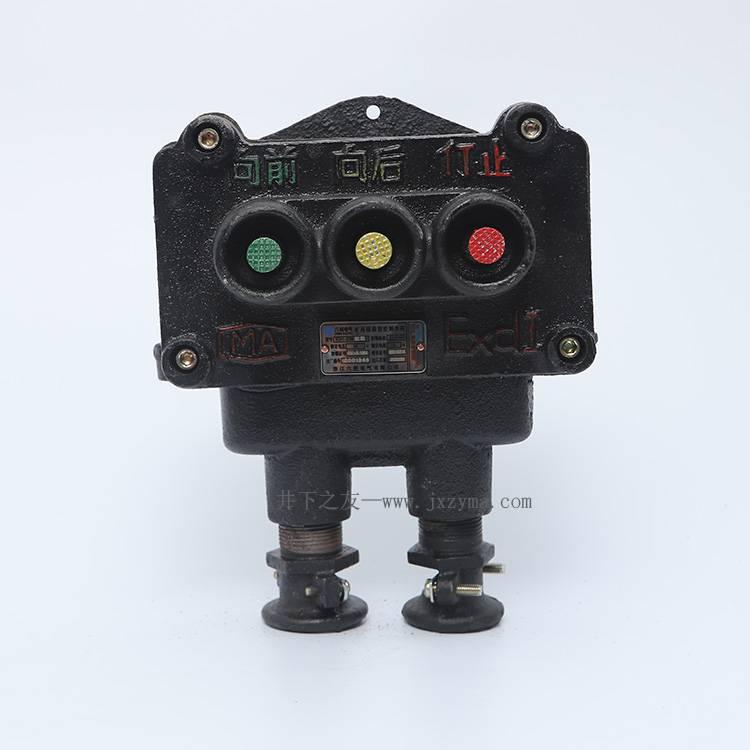 矿用控制按钮开关BZA1-5/36隔爆型控制按钮煤矿控制开关按钮