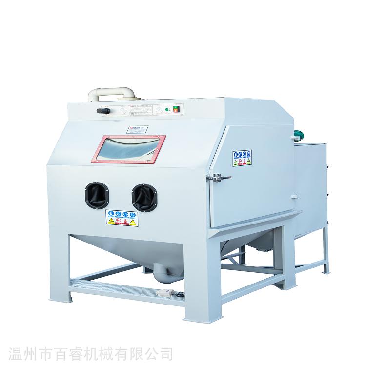 浙江喷砂抛丸机械-百睿喷砂机械优质供应