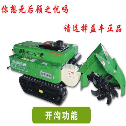 潍坊果园施肥机报价 益丰 遥控果园施肥机操作视频