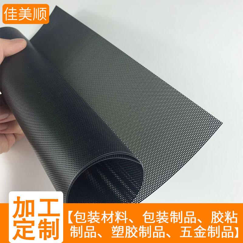 防尘网音箱喇叭网 笔记本电脑机箱过滤风扇网罩