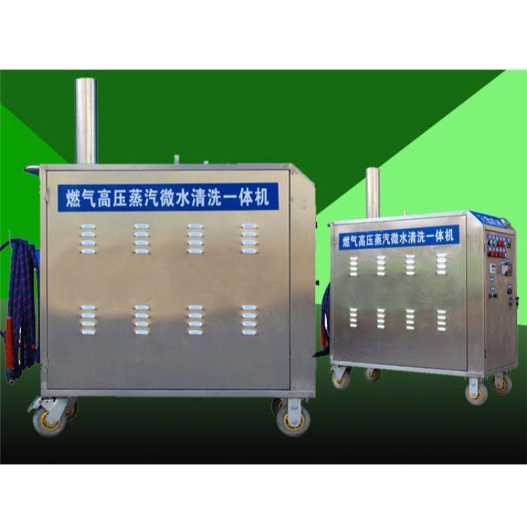 蒸汽洗车机设备使用中的问题 蒸汽洗车机 高压蒸汽洗车机