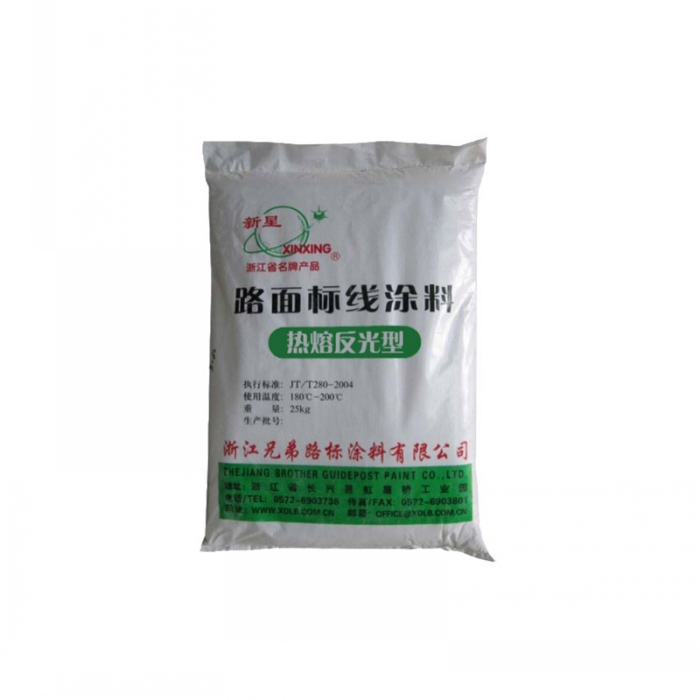 路虎交通 广东热熔标线涂料适应盐雾环境