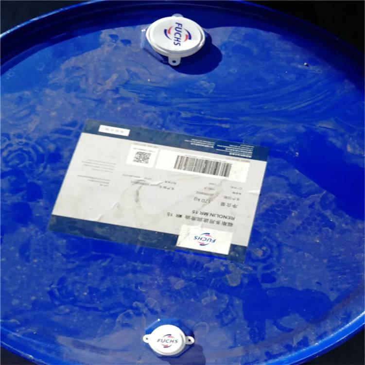 批发福斯RENOLINMR10、15、20、30号循环油润滑油抗磨液压油