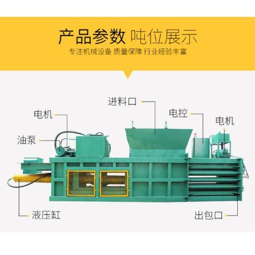 百辉机械 大型卧式打包机视频