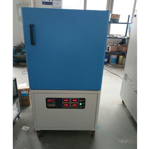 箱式高温炉报价 上海韵通 化验室箱式高温炉直销