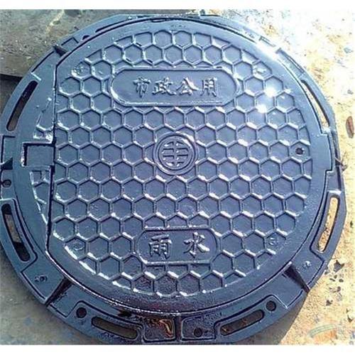 定制铸铁井盖多少钱 生产铸铁井盖 旭东金属 专业生产铸铁井盖厂