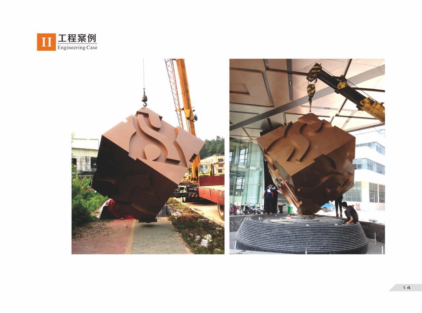 九江校园雕塑厂 名人雕像 出厂价直供 芒果雕塑