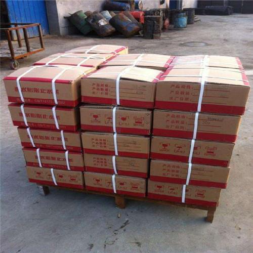 生产销售遇水膨胀止水条 PN腻子型止水条PZ制品型20*30密封条