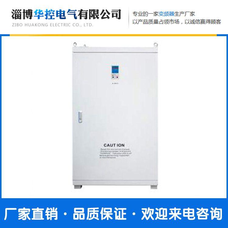 水泵用变频器生产 华控 变频器价格 变频器
