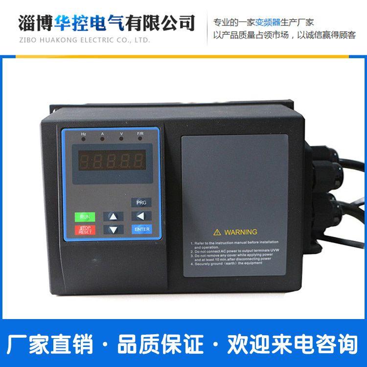 变频器厂商直发 山东变频器直销供应 华控 山东变频器生产厂商