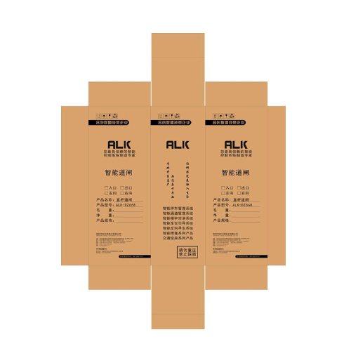 拉链纸箱厚度 单层纸箱费用 制作纸箱费用 易顺纸箱