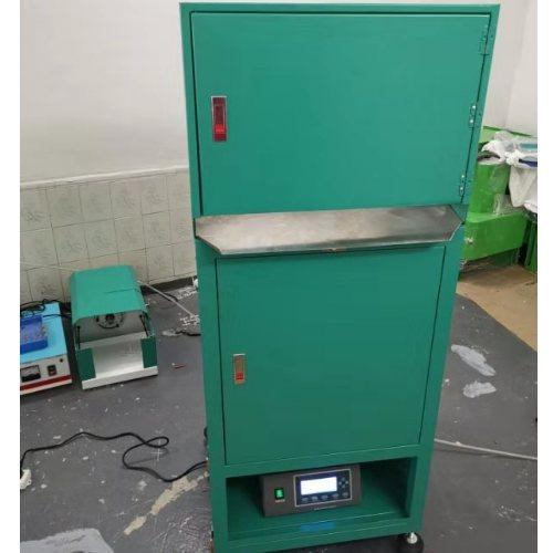 塑料件切水口机供应 林杰 塑料件切水口机设备