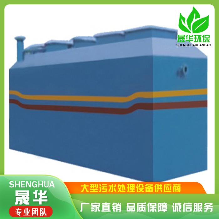 小区环保设备操作方便 环保设备报价 生活环保设备供应商 晟华