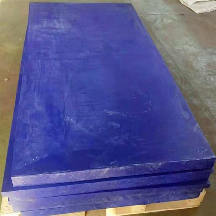 电力尼龙板2020新款 鑫晟 纺织尼龙板一手货源
