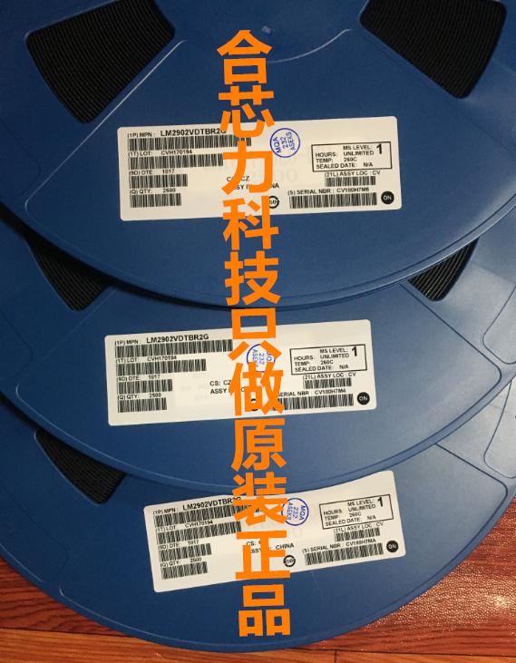 NCV551SN33T1G  NCV551SN33电源稳压IC