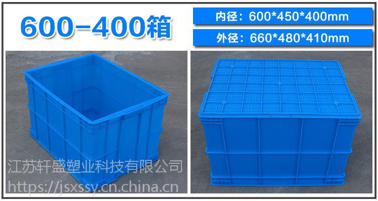 周转箱600-400箱物流中转收纳箱灰色养龟箱江轩储物箱加厚养鱼
