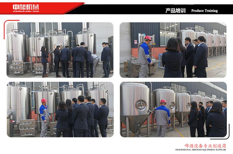 2000升啤酒厂设备,配备10-20个发酵罐可满足生产啤酒的目的,操作简单包学包会示例图13