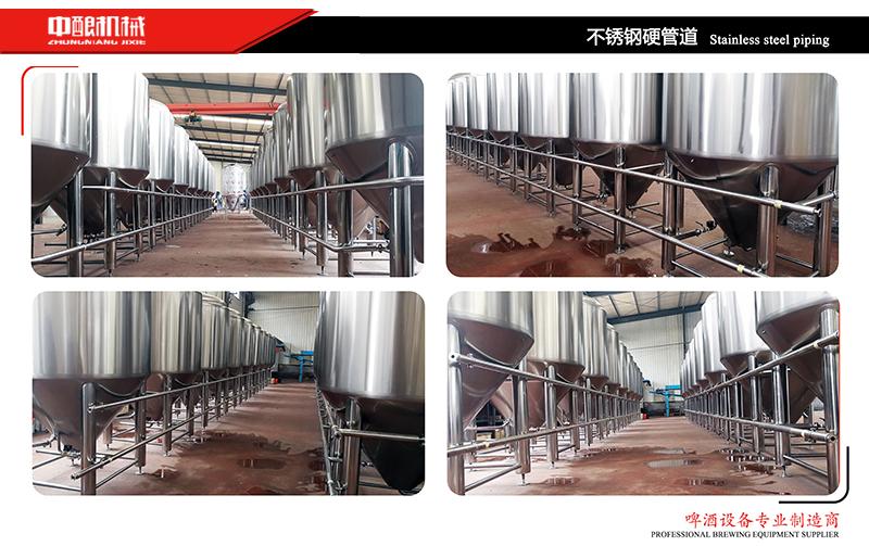 2000升啤酒厂设备,配备10-20个发酵罐可满足生产啤酒的目的,操作简单包学包会示例图8