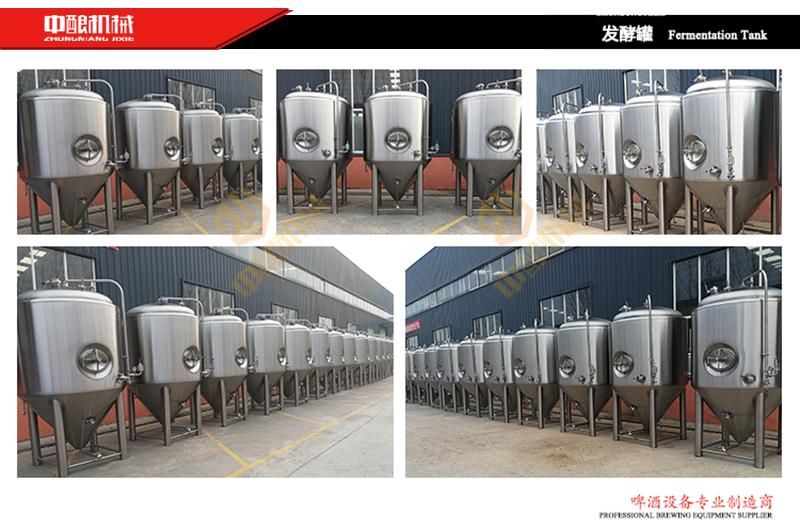 2000升啤酒厂设备,配备10-20个发酵罐可满足生产啤酒的目的,操作简单包学包会示例图9