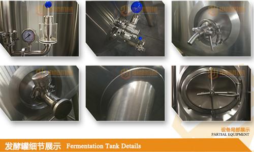 2000升啤酒厂设备,配备10-20个发酵罐可满足生产啤酒的目的,操作简单包学包会示例图10