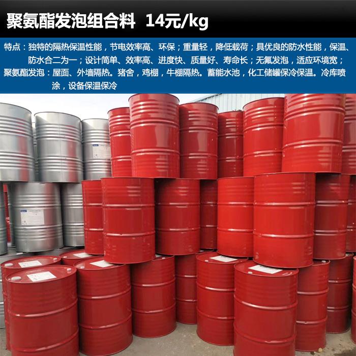 聚氨酯黑白料组合料多少钱 聚氨酯黑白料组合料批发 宏源新防水