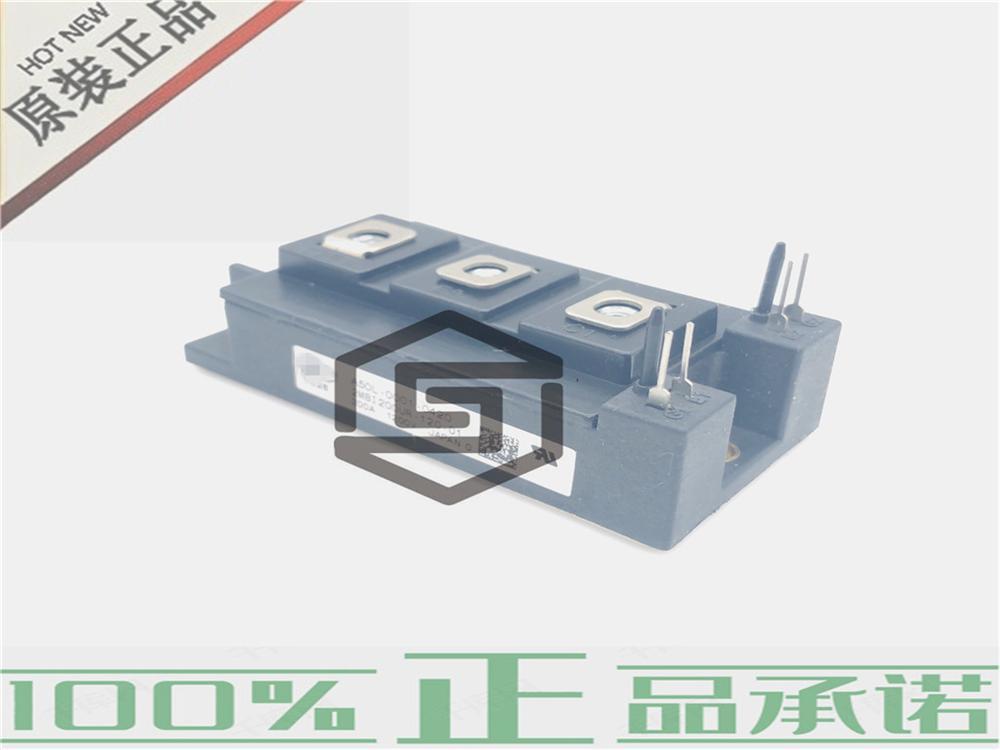 供应 FU士IGBT模块2MBI200UR-120-01-2MBI200VH-170-50《正品保障》