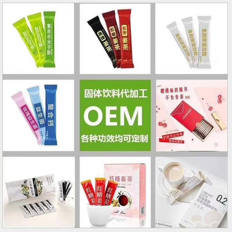 奶茶固体饮料 青汁固体饮料生产 酵素固体饮料OEM 武汉玉竹