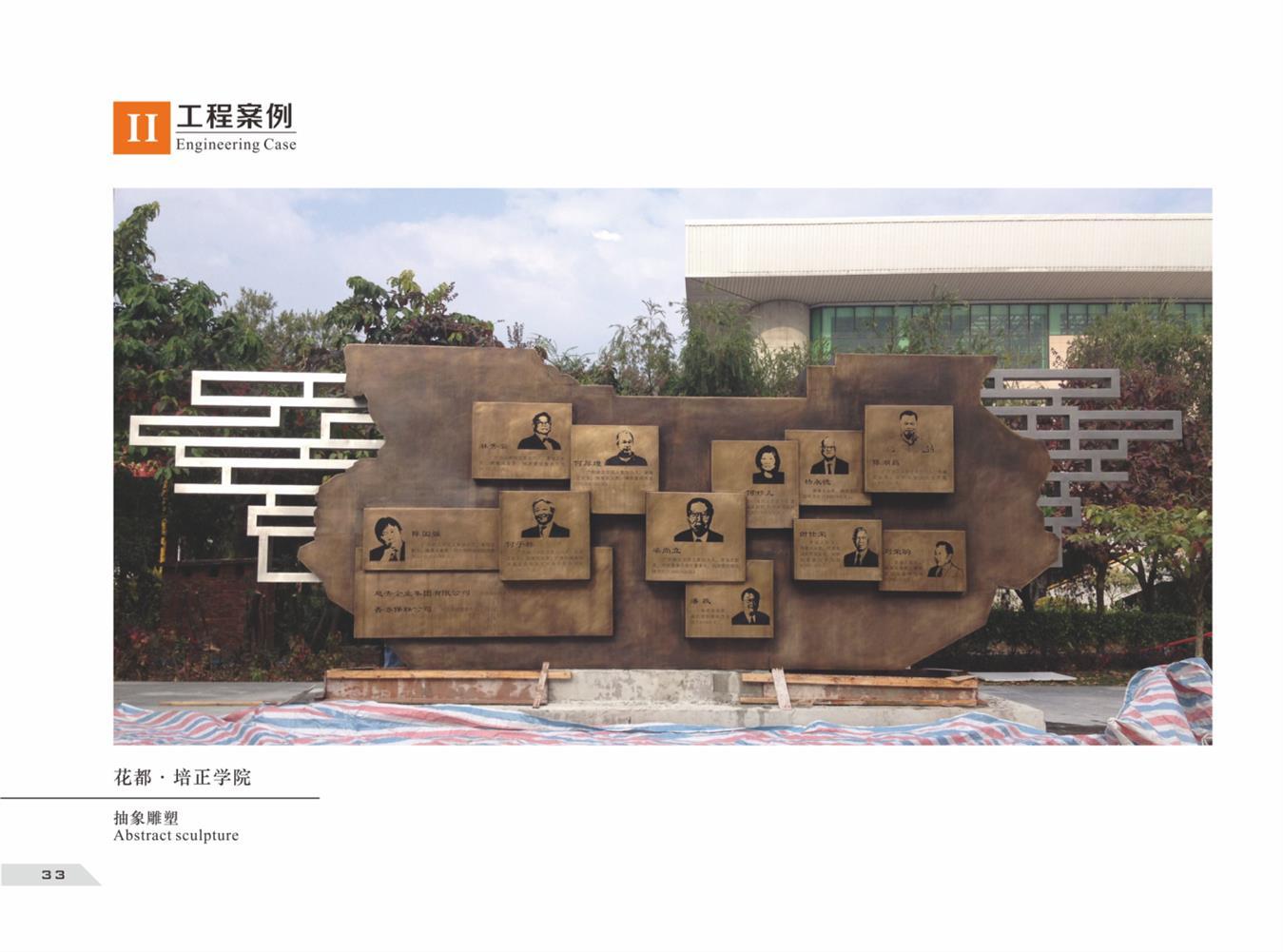 校园雕塑 名人雕像 工艺精湛