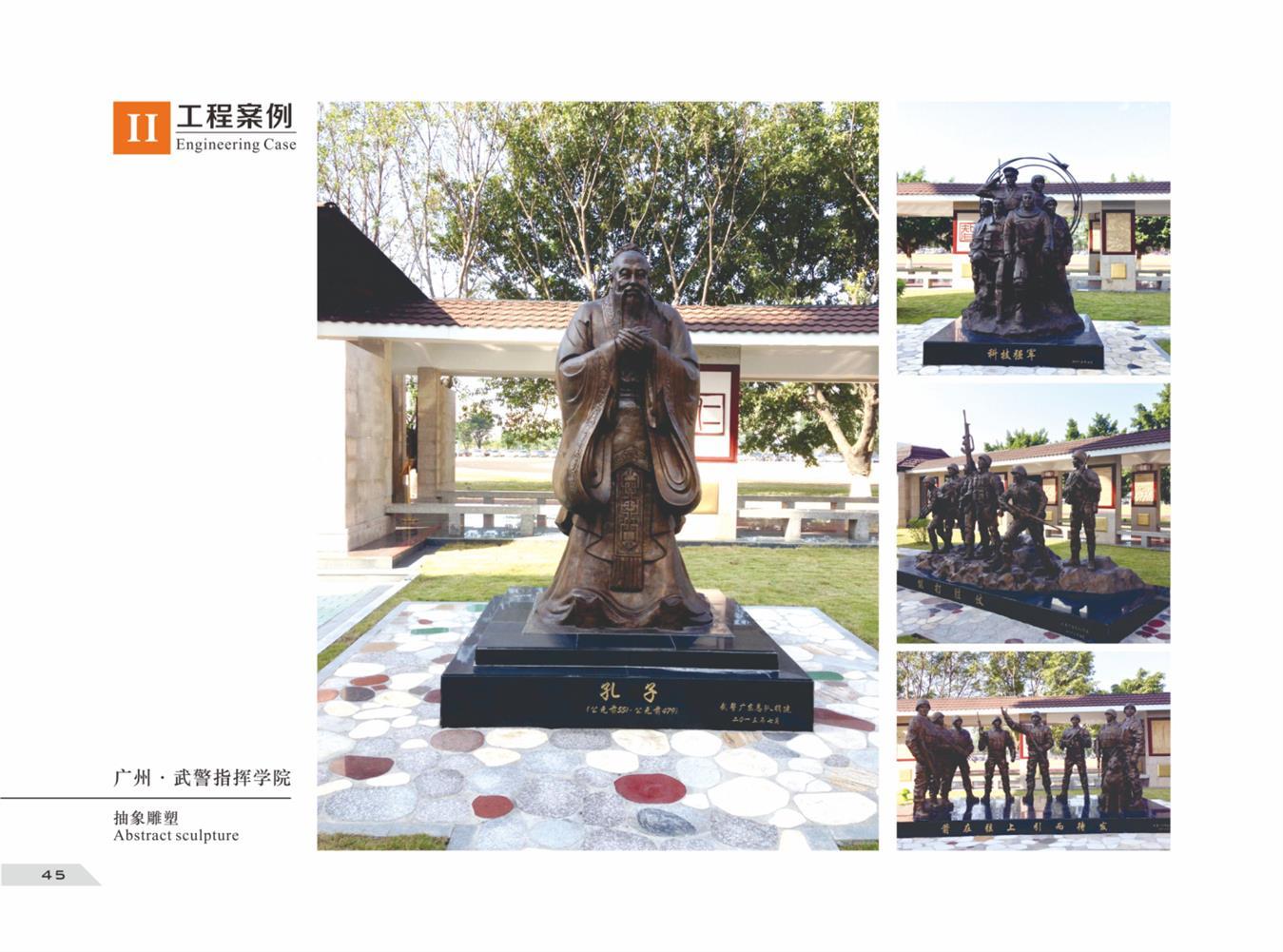 校园雕塑+校园雕塑定制 源头雕塑工厂直供