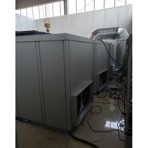 热泵干燥机厂 热泵干燥机品牌 热泵干燥机 金阳