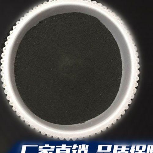 高效碱铝国标 高效碱铝使用方法 东方 BAC碱铝检测方法