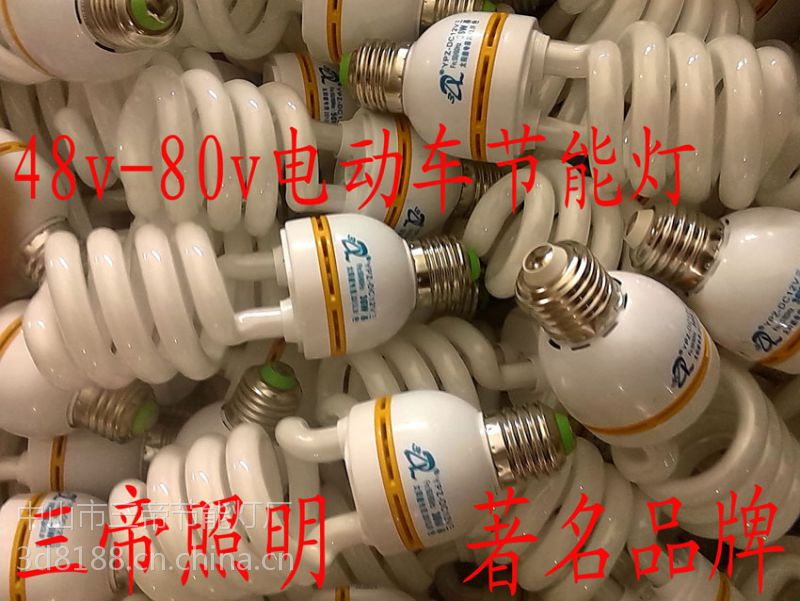 48v节能灯三帝sd-48-36电动车节能灯