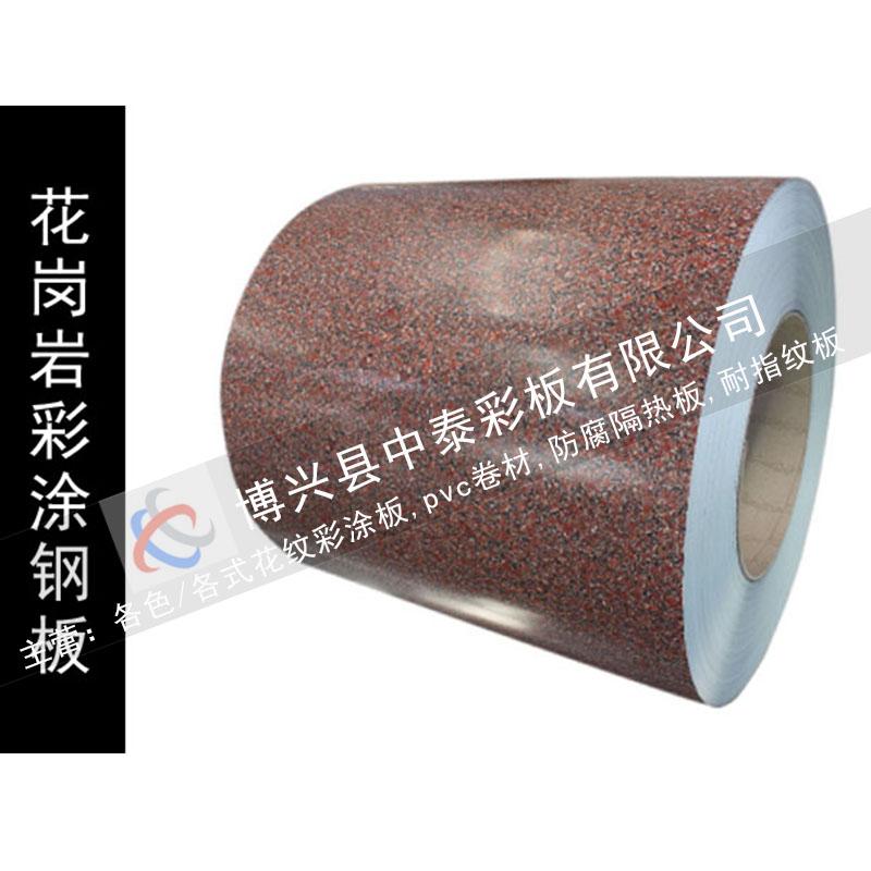 砖纹彩涂板生产商 砖纹彩涂板供应商 中泰 山东砖纹彩涂板