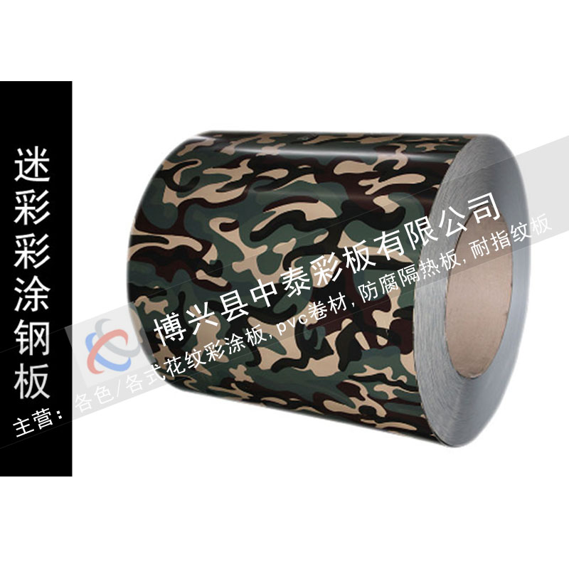 博兴绒面彩涂板订做加工 中泰 山东绒面彩涂板订做加工