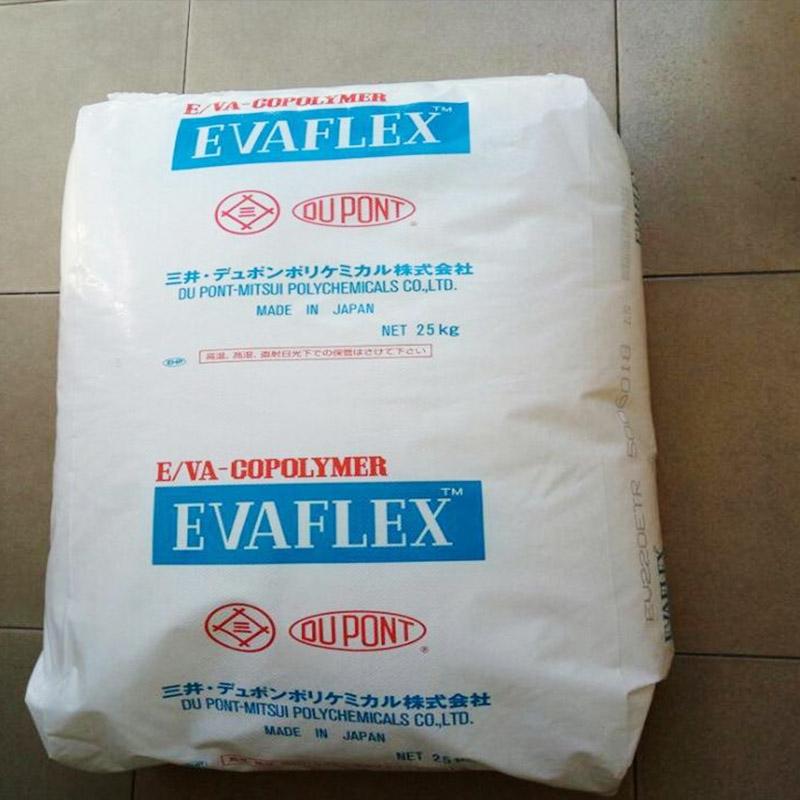 EVA塑胶原料