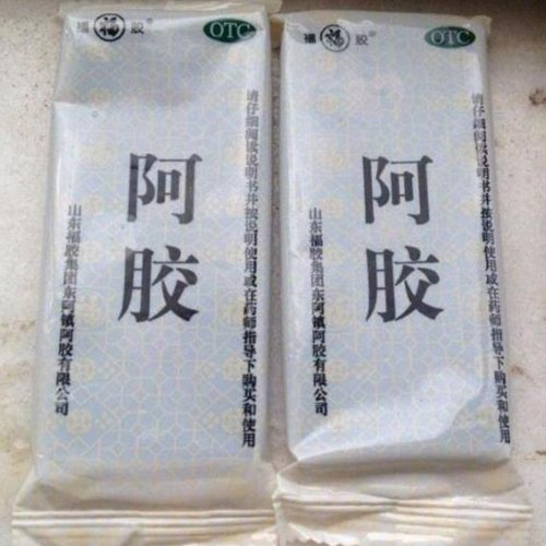 专业生产阿胶包装袋定制 透明阿胶包装袋批发 同舟包装