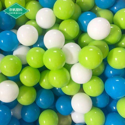 白万海洋球批发生产 京帆