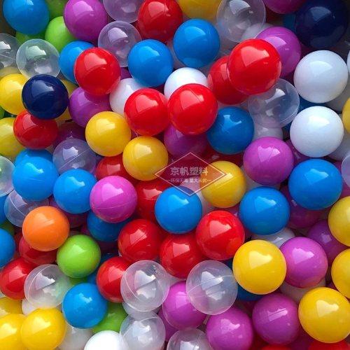 优质6cm海洋球现货供应 京帆 优质6cm海洋球批发生产