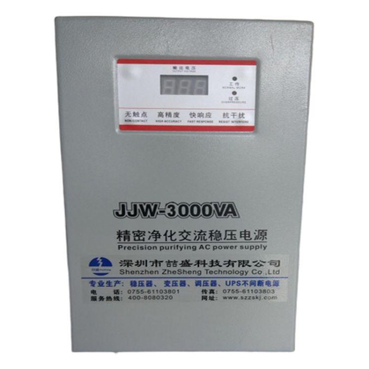 医院彩超用稳压器/B超机稳压器